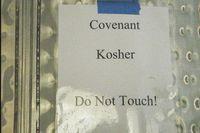 Covenant_Tank