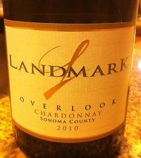 2010_Landmark_Overlook_Chard