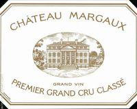 Chateau-margaux-margaux-france-10474728