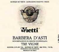 Vietti_barb_dasti